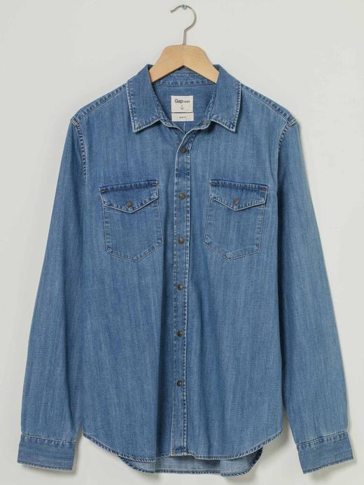 orta yıkama 1969 denim gömlek