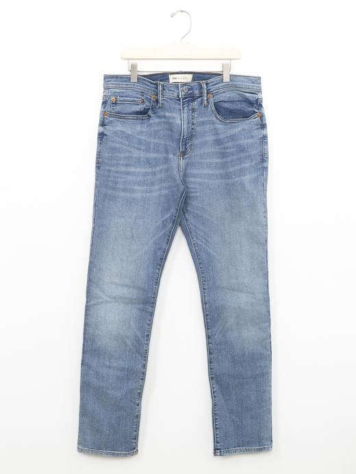 Erkek açık indigo Skinny fit jean pantolon