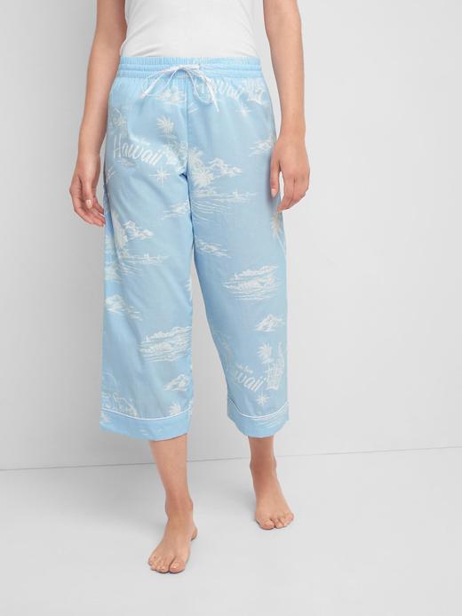 Kadın gökyüzü mavisi Desenli pijama altı
