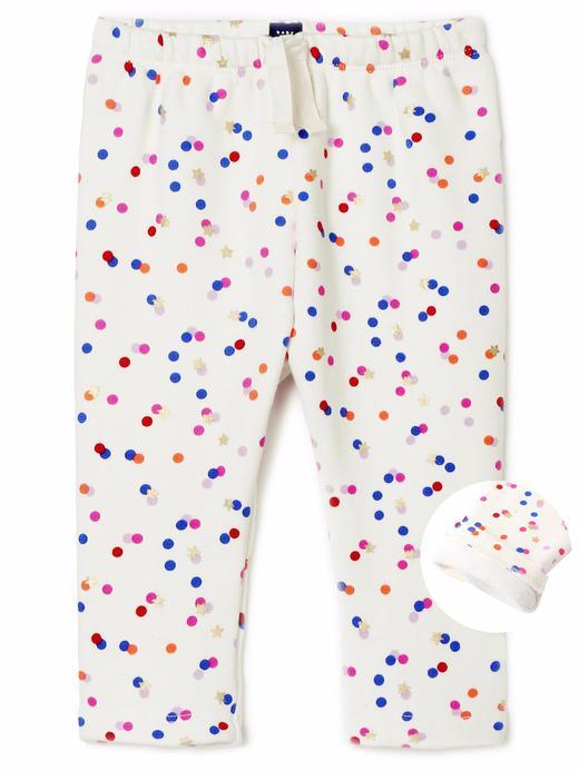 Yumuşak pantolon
