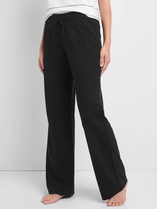 Kadın Siyah Bol Paça Pijama Altı