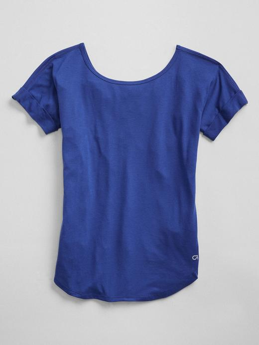 gDry kısa kollu t-shirt