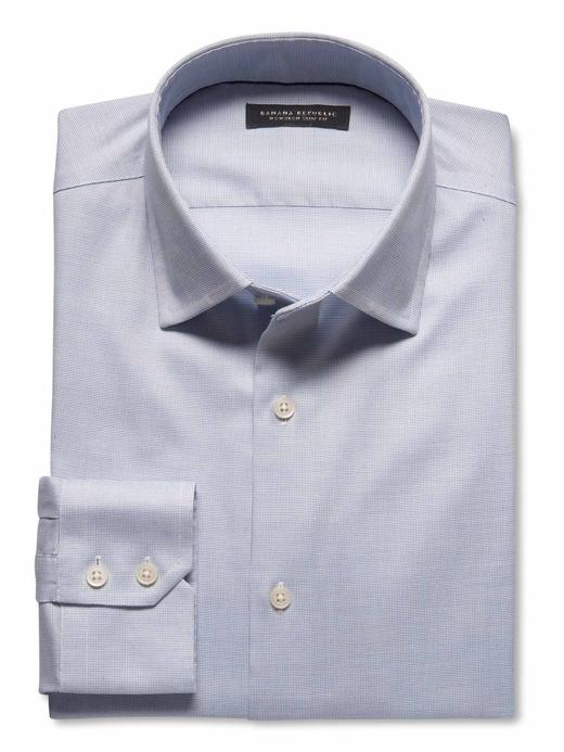 Ütü Gerektirmeyen Slim Fit Dokulu Gömlek