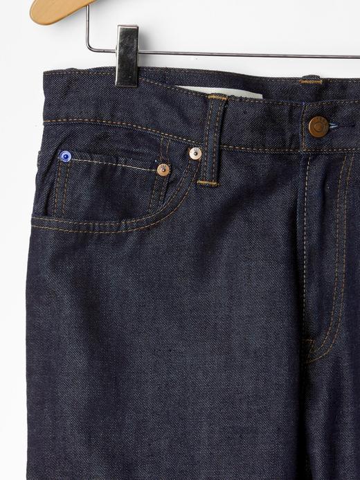 1969 Straight Fit jean Pantolon ( koyu mavi yıkama)