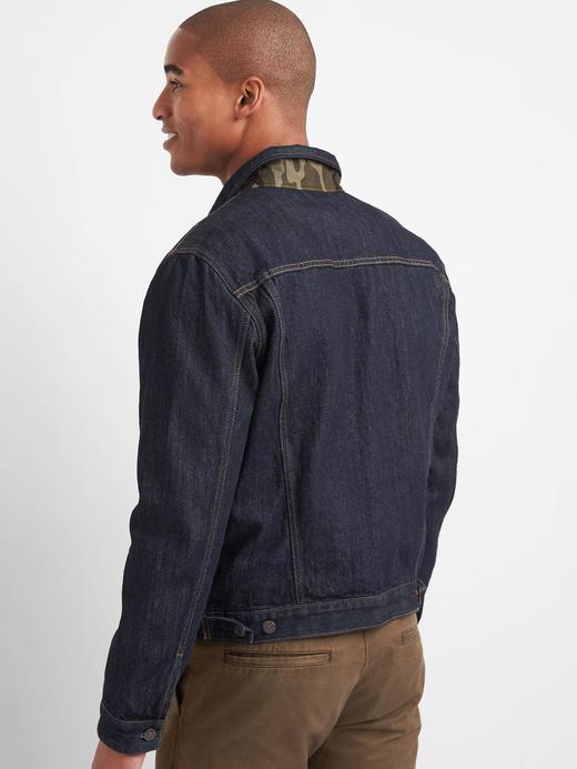 Denim Icon ceket