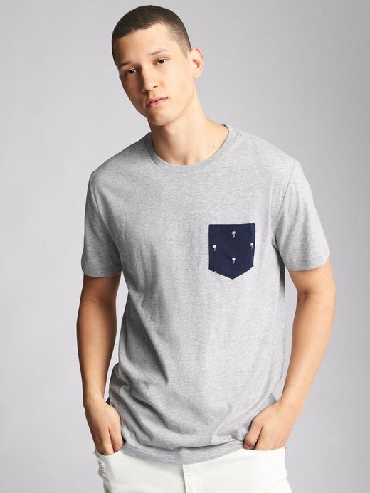 Kısa kollu desenli sıfır yaka t-shirt