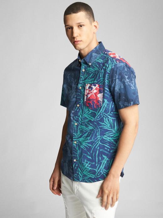 Erkek çok renkli mavi Desenli kısa kollu poplin streç gömlek