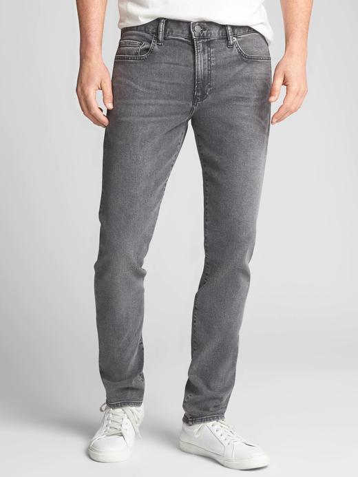 Wearlight Skinny Fit Gapflex Jean Pantolon