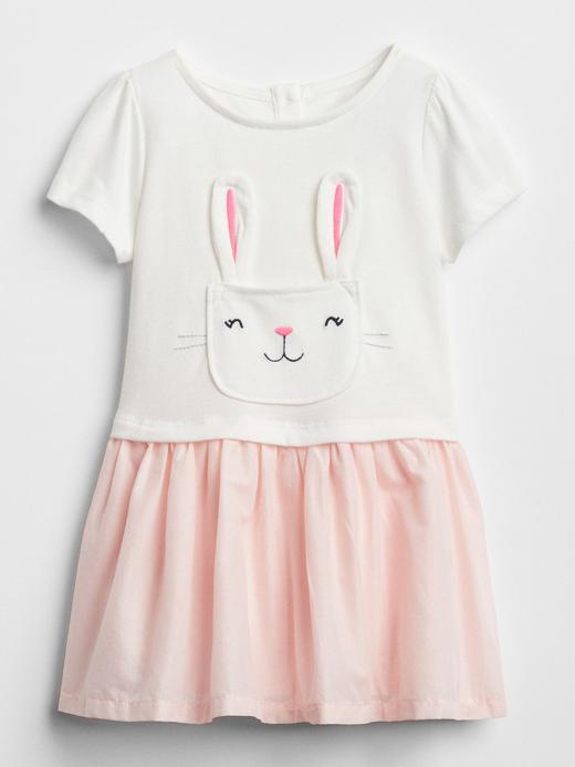 Tavşan Desenli Kısa Kollu Elbise