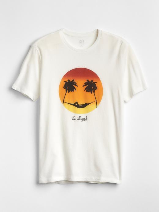 Kısa Kollu Sıfır Yaka Baskılı T-Shirt