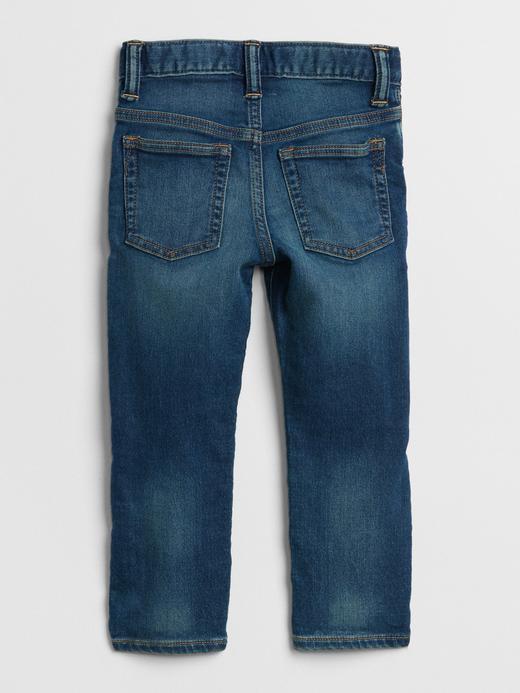 Bebek Lacivert Yumuşak Dokulu Slim Jean Pantolon
