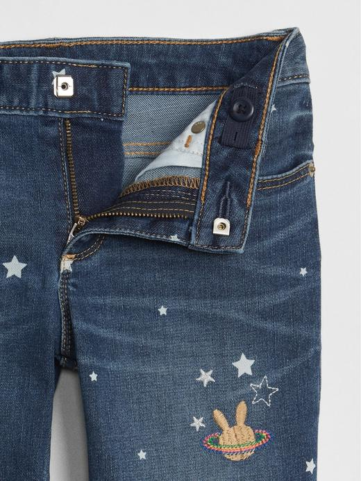 Gap | Sarah Jessica Parker Super Skinny Jean Pantolon