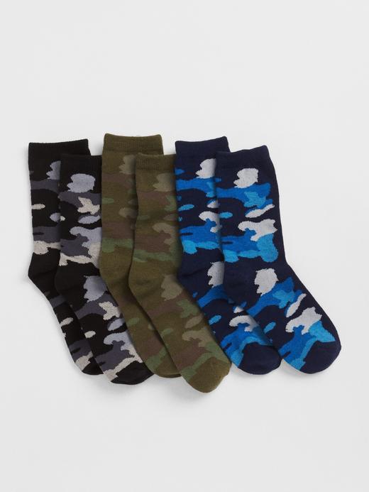 Erkek Çocuk kamuflaj 3'lü Kamuflaj Desenli Çorap