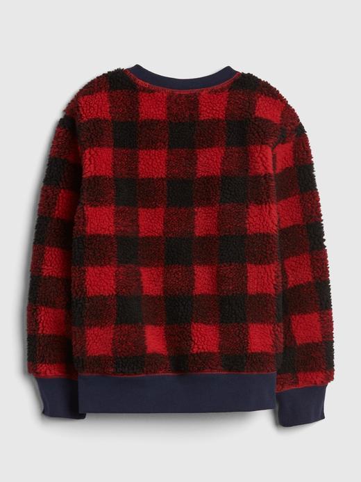 Desenli Sıfır Yaka Sherpa Sweatshirt