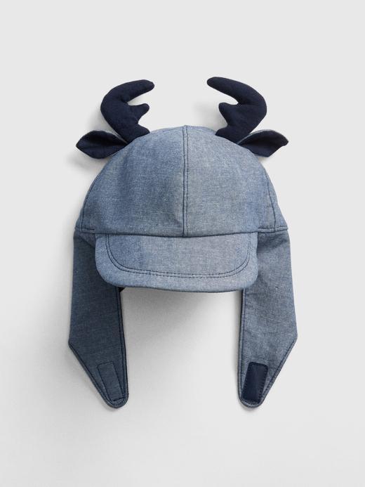 Kulakları Kapatan Şapka