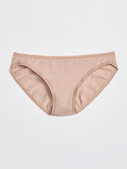 Kadın bej Pamuklu Streç Bikini Külot