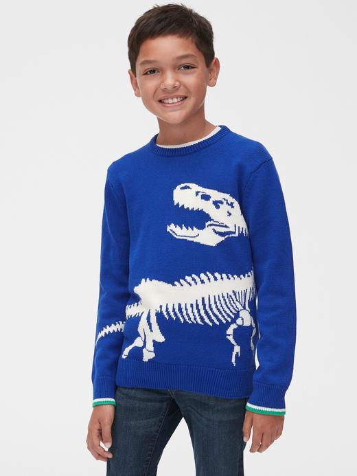 Erkek Çocuk parlak mavi Baskılı Kazak
