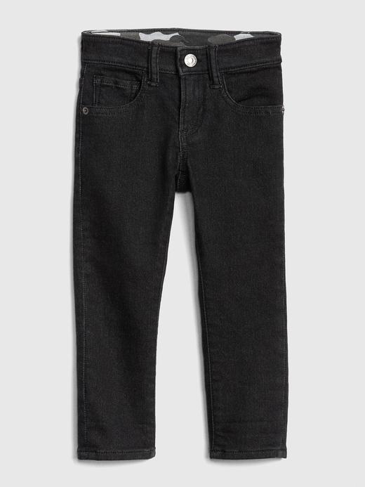 Bebek siyah Superdenim Fantastiflex Kamuflaj Astarlı Jean Pantolon