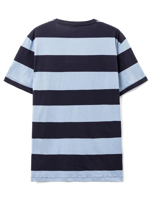 Yatay Çizgili Pamuklu T-Shirt