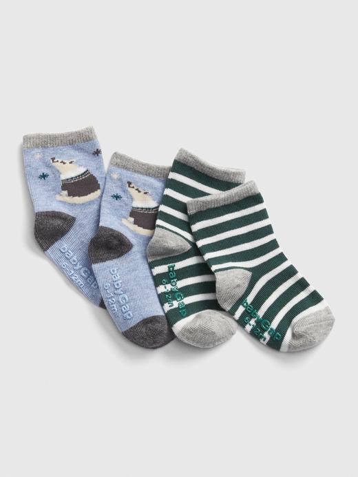 2'li Kutup Ayısı Desenli Çorap