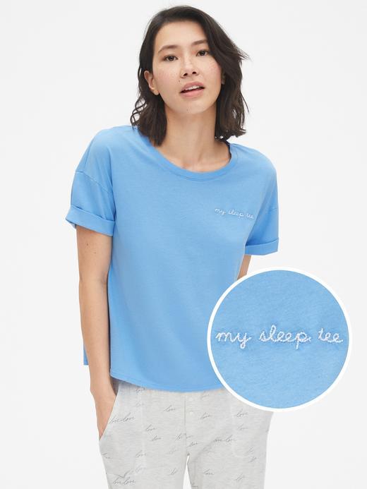 Forever Favorite Kısa Kollu Baskılı T-Shirt