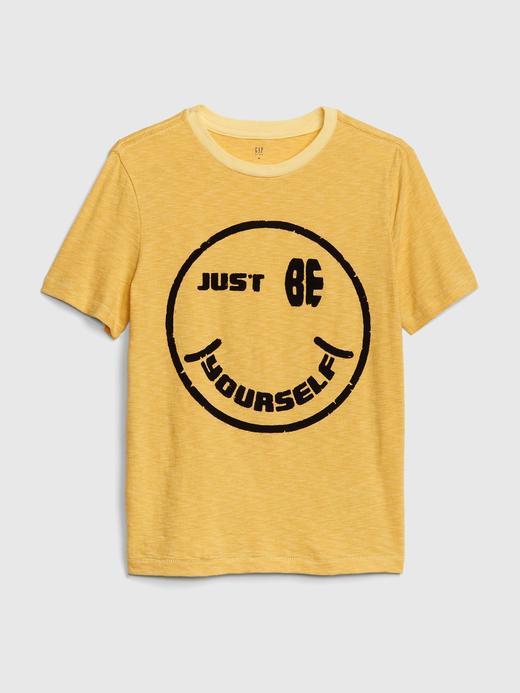Erkek Çocuk sarı Baskılı Kısa Kollu T-Shirt