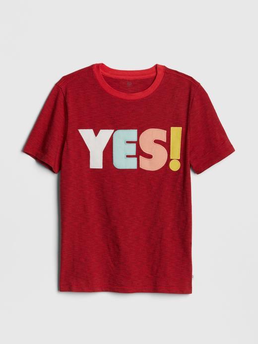 Erkek Çocuk açık kırmızı Baskılı Kısa Kollu T-Shirt