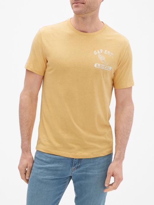 Gap Logo Jarse T-Shirt