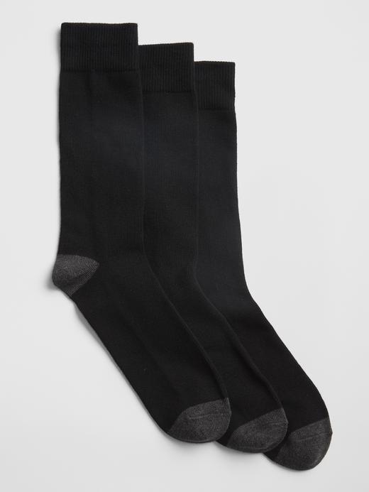 Erkek siyah 3'lü Çorap