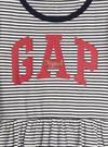 Gap Logo Çizgili Kısa Kollu Elbise
