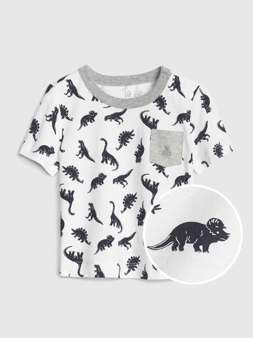 Bebek beyaz Baskılı T-Shirt
