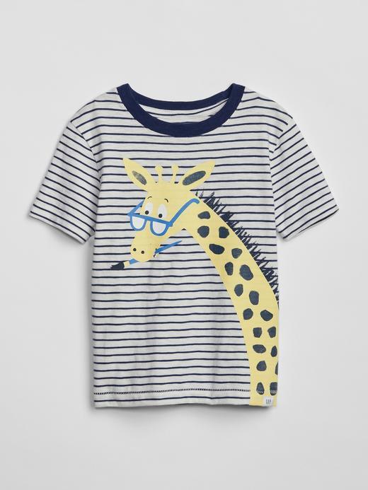 Çizgili Desenli T-Shirt