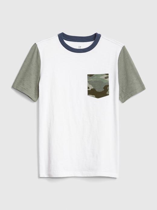 Kamuflaj desen cepli kısa kollu t-shirt