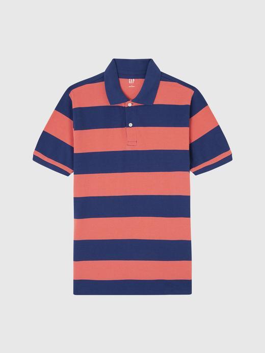 Kısa Kollu Pique Polo T-Shirt