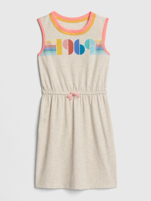 Kız Çocuk Kolsuz Elbise