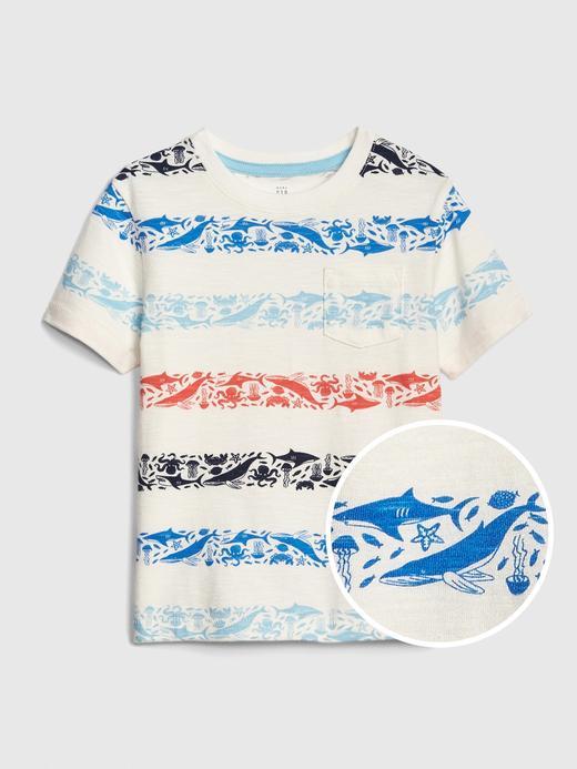 Erkek Bebek Çizgili Kısa Kollu T-Shirt
