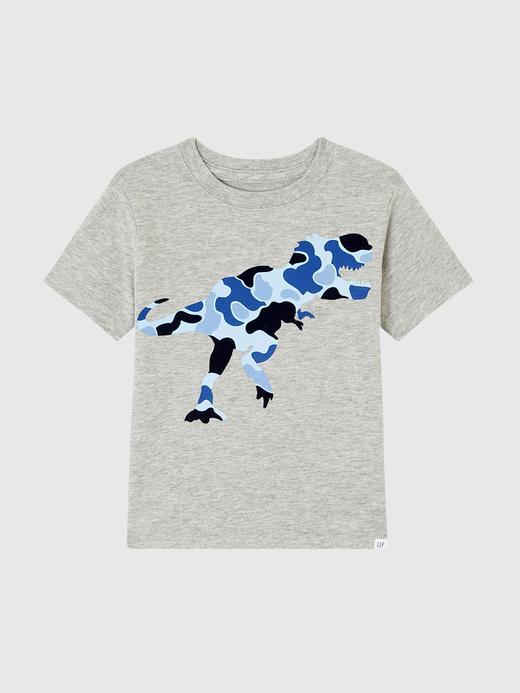 Bebek gri Kısa Kollu T-Shirt