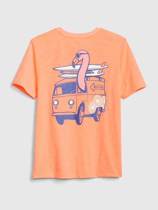 Erkek Çocuk mavi Erkek Çocuk Grafik Kısa Kollu T-Shirt