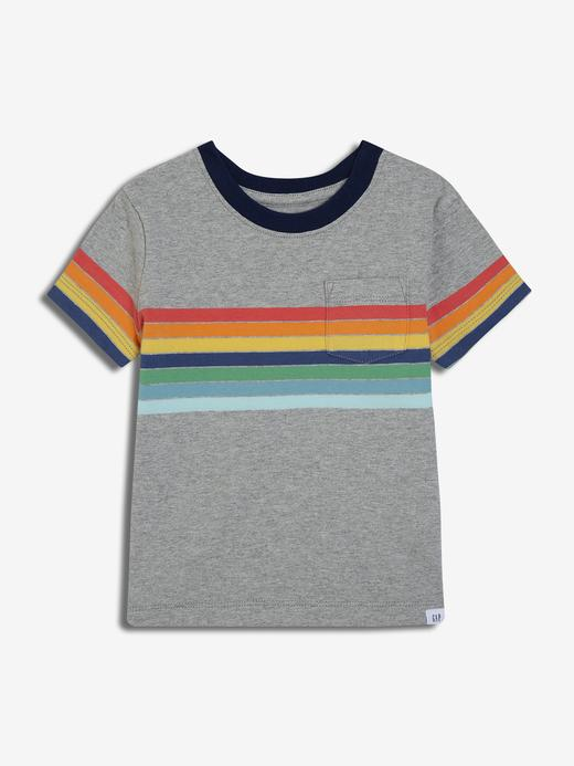 Erkek Bebek Kısa Kollu T-Shirt