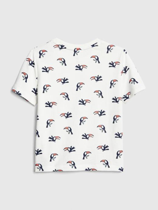 Bebek gri Erkek Bebek Desenli Kısa Kollu T-Shirt