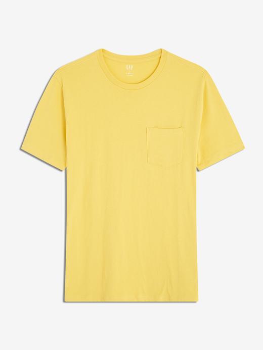 Erkek Cepli Kısa Kollu T-Shirt