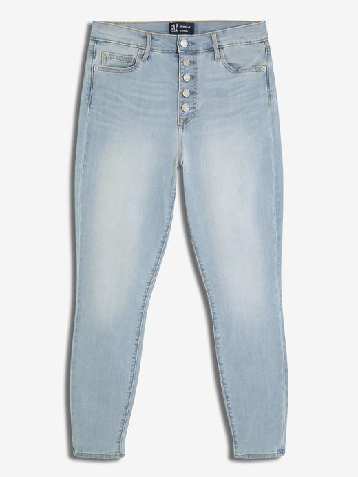 Düğme Detaylı Jegging Pantolon