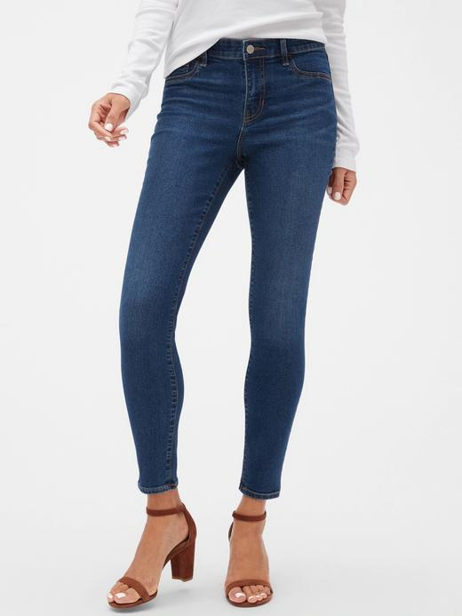 Orta Belli Legging Jean Pantolon