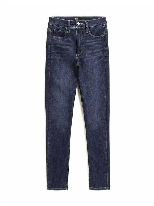 Kadın Lacivert Yüksek Belli  Jegging Jean Pantolon