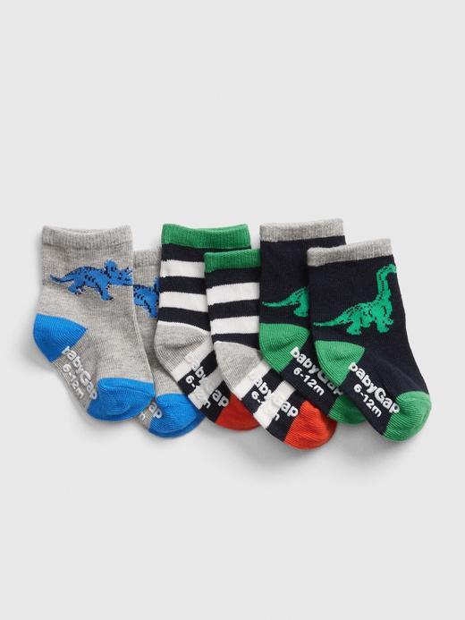 Baby Dino Desenli Çorap (3 parça )