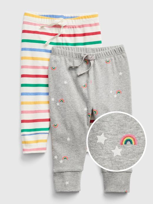 2'li Pull-On Pantolon Seti
