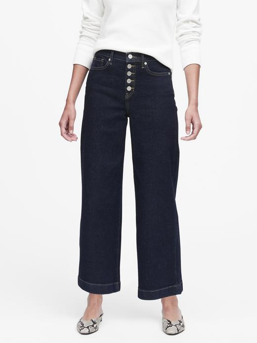 Wide Leg Jean Pantolon