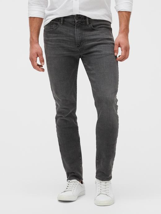Skinny Fit Denim Pantolon