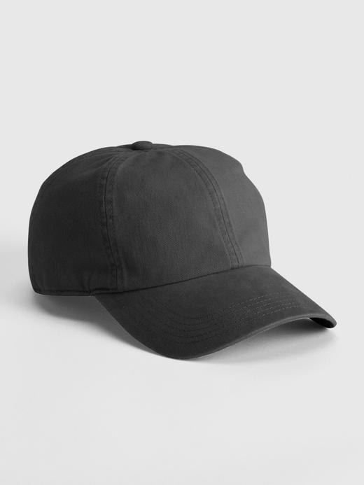 Erkek Siyah Beyzbol Şapkası