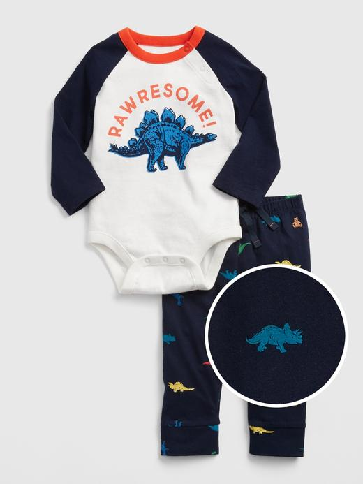 Bebek Beyaz Brannan Bear Bodysuit Set